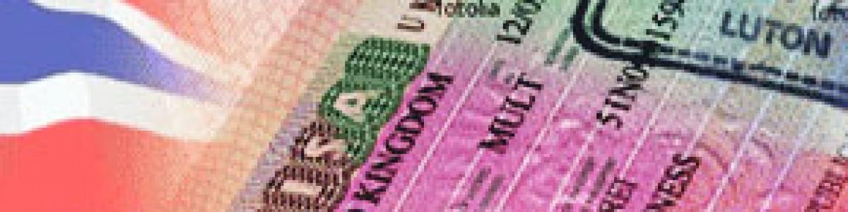 پیکاپ ویزا انگلیس
